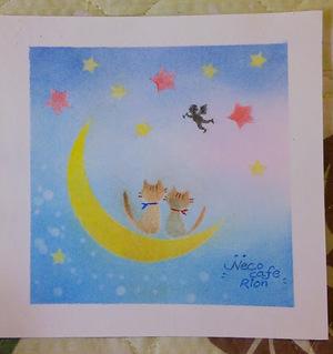 月猫シリーズ 1