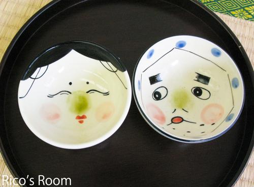 尾川園オリジナルソフトクリーム&面白い夫婦湯のみ購入の巻♪