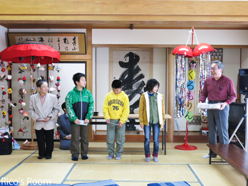 R 黒森歌舞伎ゆるキャラ/命名『くろもりん』表彰式♪