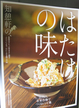 つるおかの綴織(つづれおり)展/松ケ岡ギャラリーまつにて開催