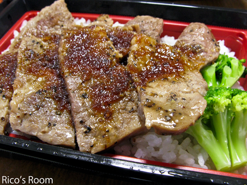 R ほっともっと『ビーフステーキ弁当』VS吉野家『牛焼肉丼』