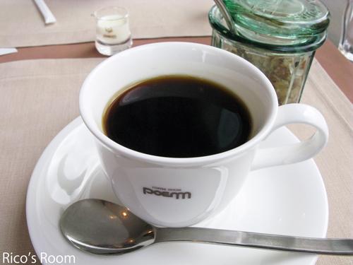 R コーヒーハウスぽえむ酒田中町店『オリジナルカレーライス』
