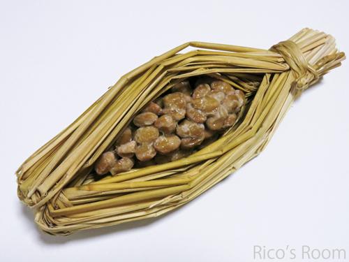 R わら納豆ごはん!美味しいごはんをありがとうございました。