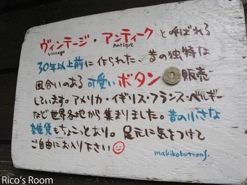 鶴岡『穂波街道 緑のイスキア』の本場ナポリ・ピッツァランチ