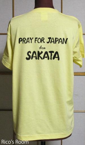 酒田から、日本のために祈ろう!オリジナルTシャツ完成♪