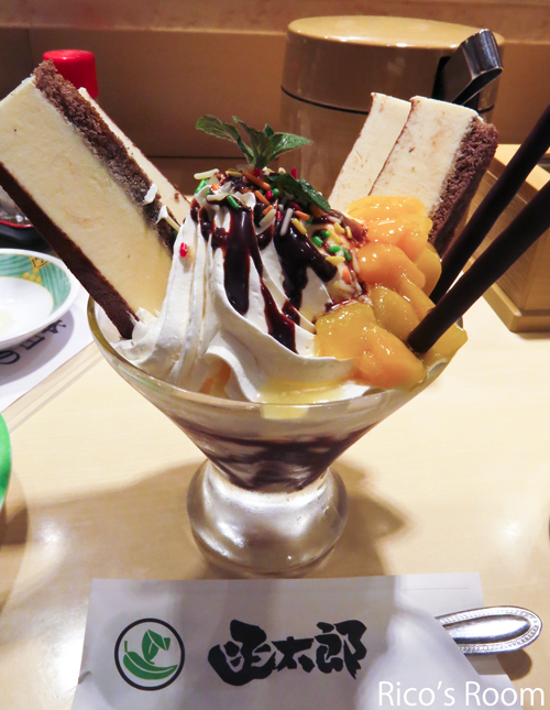 R函館 グルメ回転寿司『函太郎(かんたろう)』へ初入店!