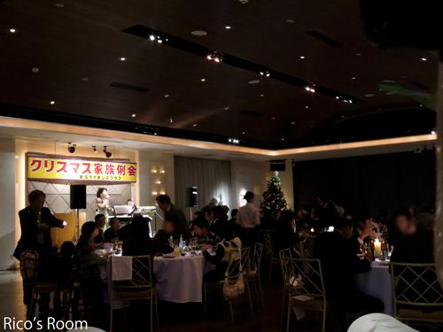 R 新庄ライオンズクラブクリスマスパーティ/ザ・リヴィントン