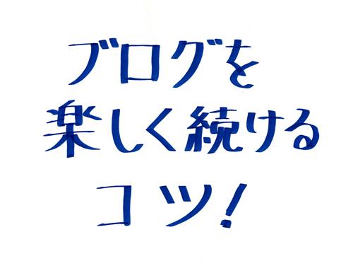 R KP法プレゼンを川嶋直氏よりわかりやすく楽しく学びました