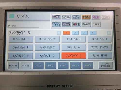R 小学校で『ルリアール』ライブ決定!音遊び&リズム遊び♪