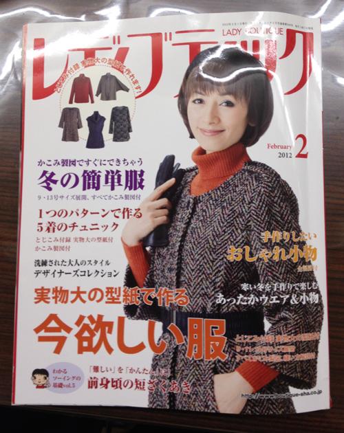 Yumiko Yamashita × ルリアール のコラボ