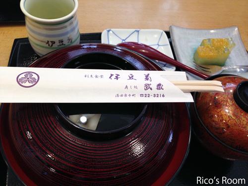 R 割烹食堂『伊豆菊』上質三元豚のかつ丼&おやこ丼ランチの巻