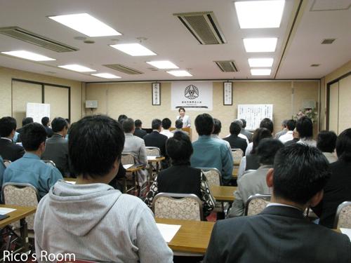 第411回酒田倫理法人会モーニングセミナー/講師 佐藤良子