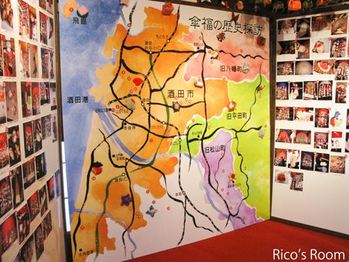 湊町酒田の傘福2012『福幸傘福』&『酒田ふるさと押絵』