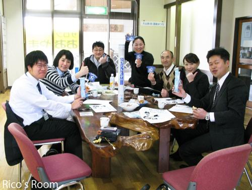 出羽商工会ソーシャルメディア研究会/平成24年度の取組み