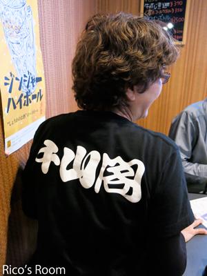 R初入店!『焼肉千山閣(鶴岡)』旨さに涙!笑いに涙!