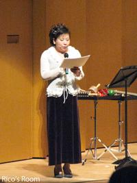 まるっと鳥海ジョイントコンサート@希望ホール