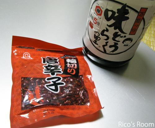 田中こうじ屋さんの麹で、今年も『ピーマン味噌』を作ったよの巻