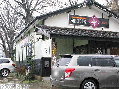 麺工房『善ZEN』味好駅東店 大山分店/ミソラーメンの巻
