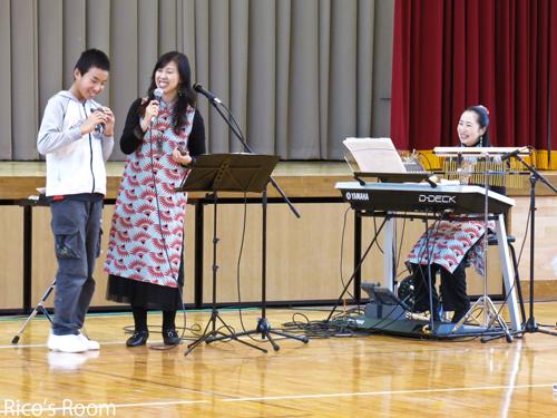 R地見興屋小学校『学校祭&ふれあい祭』創立記念コンサート♪