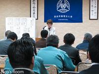 R焼肉千山閣 大井俊子さんの講演「受けた恩は、社会に返す」