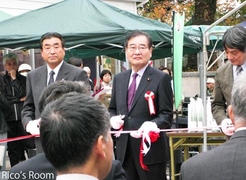山王商店街街路完成イベントにYOSHIKO&RICO出演♪