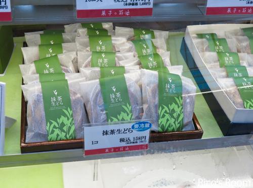 R尾川園/いちご&抹茶ソフト、菓匠菊池/抹茶生どら