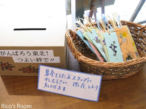 押し花創作展×川田麻美先生ミニコンサート大盛況でした!