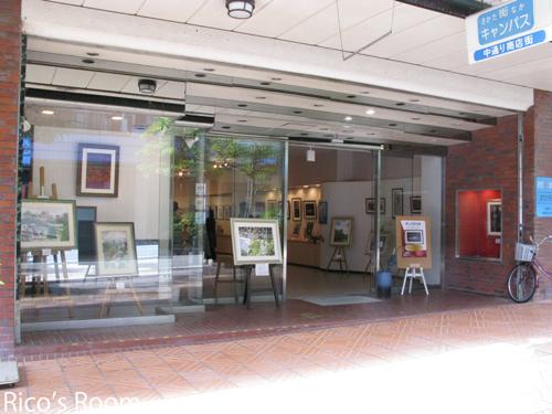 『仲間たち』2012押し花創作展/さかた街なかキャンパス開催