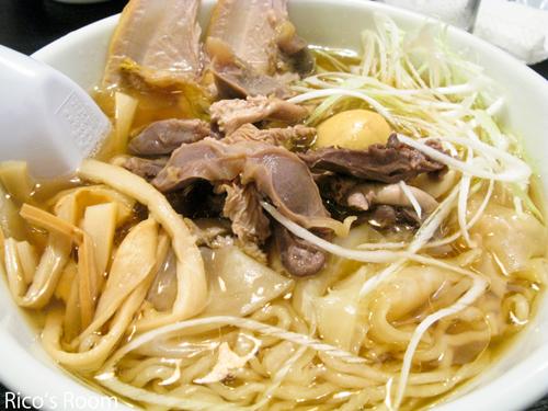 新旬屋 麺 酒田中町店の『とりもつワンタン麺』