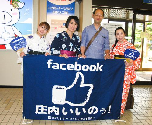 佐賀県武雄市/樋渡啓祐市長を庄内空港でお迎えしました!
