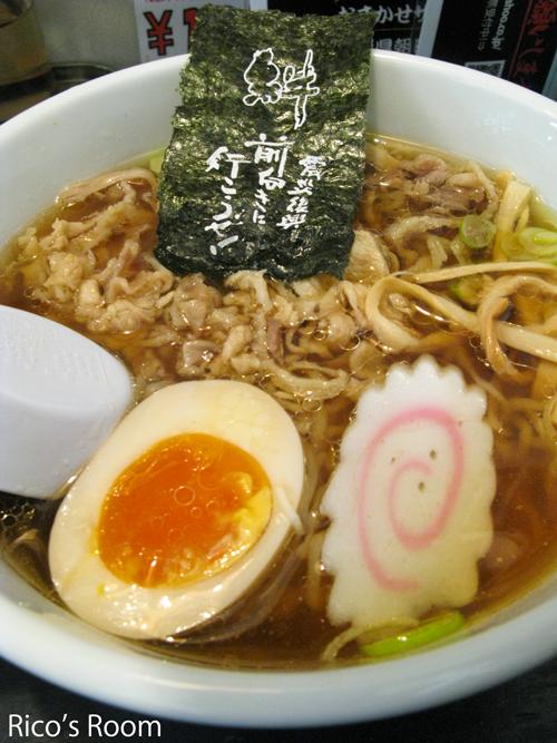 第3回次世代ラーメン第1位!新旬屋 麺『絆・今昔鶏中華物語』