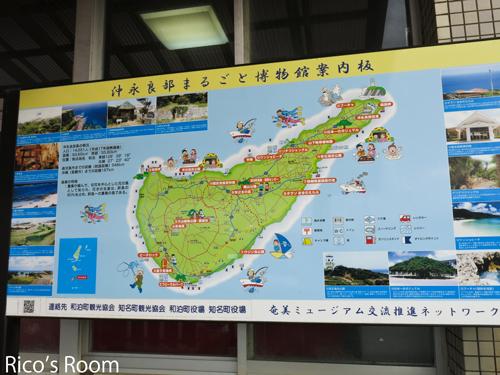 R2013.3旅行記5『沖永良部島南洲神社、牢、島民の歓迎』