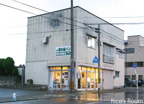 R 早起きパン屋さん『清水製パン』の200円ラスクGETの巻