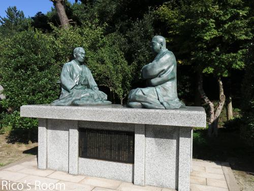 Rいな子さんと『出羽遊心館・荘内南洲神社・土門拳記念館』の巻