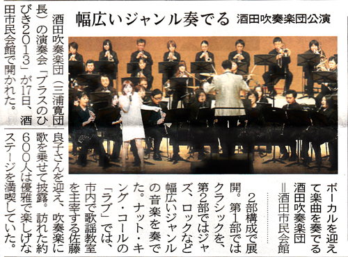 R『YOSHIKO祭り』フライヤー&ホームページ完成!