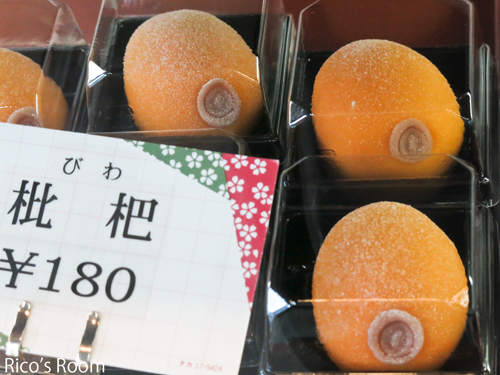 R紫陽花いろいろ!『東根菓子舗』さんの職人技が光ります♪