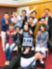 R庄内44年会<4月4日に44人>プロジェクト♪に参加