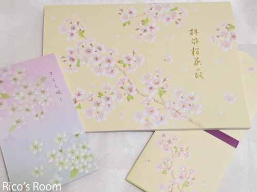 Ricoママの花は咲くプロジェクト♪&LOFTお買い物グッズ