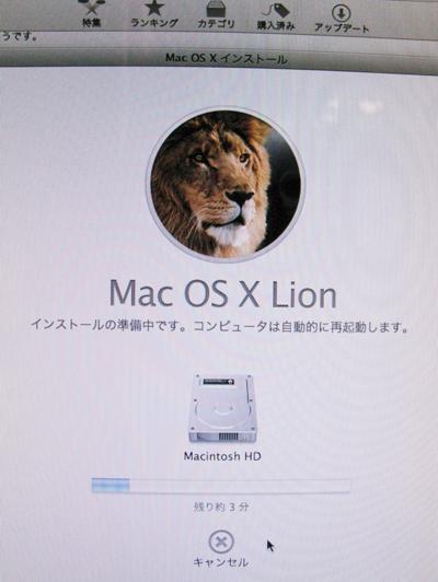 痛い出費2!Mac OS X Lion対応スキャナーの買替え