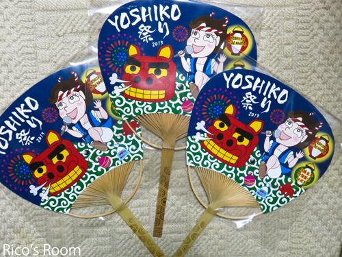 Rお誕生日おめでとう!YOSHIKO先生&主人の誕生日♪