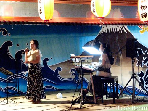 YOSHIKO&RICO 酒田駅前『福徳稲荷神社例大祭』出演