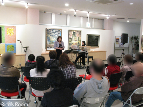 『ルリアール』&『YOSHIKO&RICO』ライブ報告