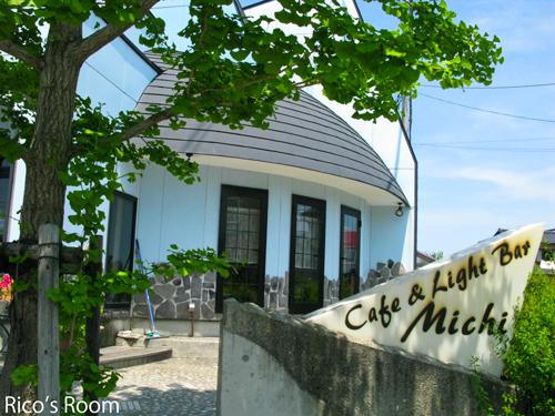 鶴岡『Cafe & Light Bar Michi』