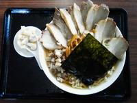 麺屋 酒田 ほなみ店