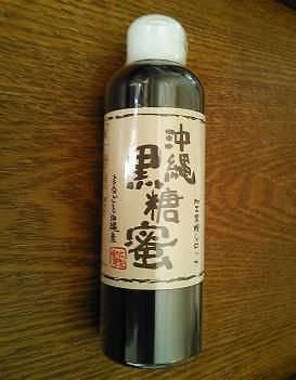 沖縄のお土産をいただきました。