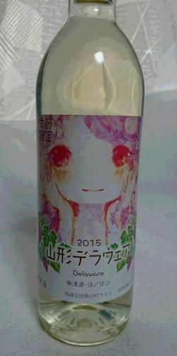 美味しい・・ワイン