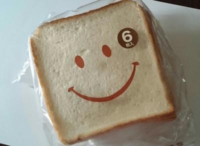 余目製パン*クラッセ店さん