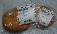 パンとお菓子 2017/04/28 21:51:04