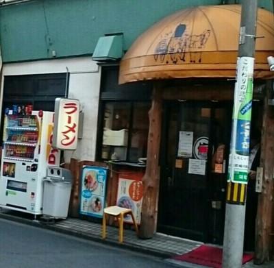 丸信ラーメン駅前店(福島)