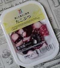 購入したことのない商品 2017/12/07 09:38:57